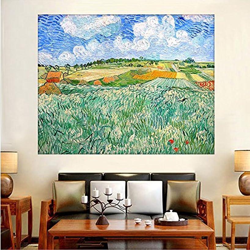 Faraway Ovison Plain Full Diamond Paintings by Van Gogh, 5D DIY Crystal Diamond Rhinestone Painting Paint by Number Kits 16X20inch