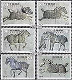 2011 Dijo- y Gesangskunst Prophila Collection rep/ública del Pueblo China 4275-4278 Completa.edici/ón. M/úsica // Bailar Sellos para los coleccionistas