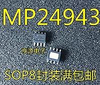 5個/ロットMP24943DN-LF-ZMP24943DN MP24943SOP-8在庫あり
