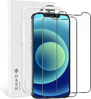 amazon限定ブランド 日丸素材 ガラスフィルム iPhone 12 mini 用 保護 フィルム ガイド枠付き 2枚セット HSP20I116