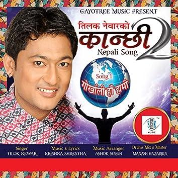 Gorkhali Hau Hami - Single
