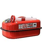 メルテック ガソリン携行缶 10L 消防法適合品 KHK [冷間圧延鋼板] 鋼鈑厚み:0.8mm Meltec FG-10
