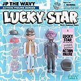 Lucky Star feat. Lancey Foux 歌詞