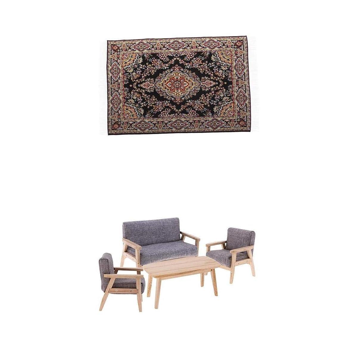 そう光景浜辺Sharplace 家具モデル エンドテーブル ソファー チェア カーペット 1/12ドールハウス用 ミニチュア 装飾 5個入