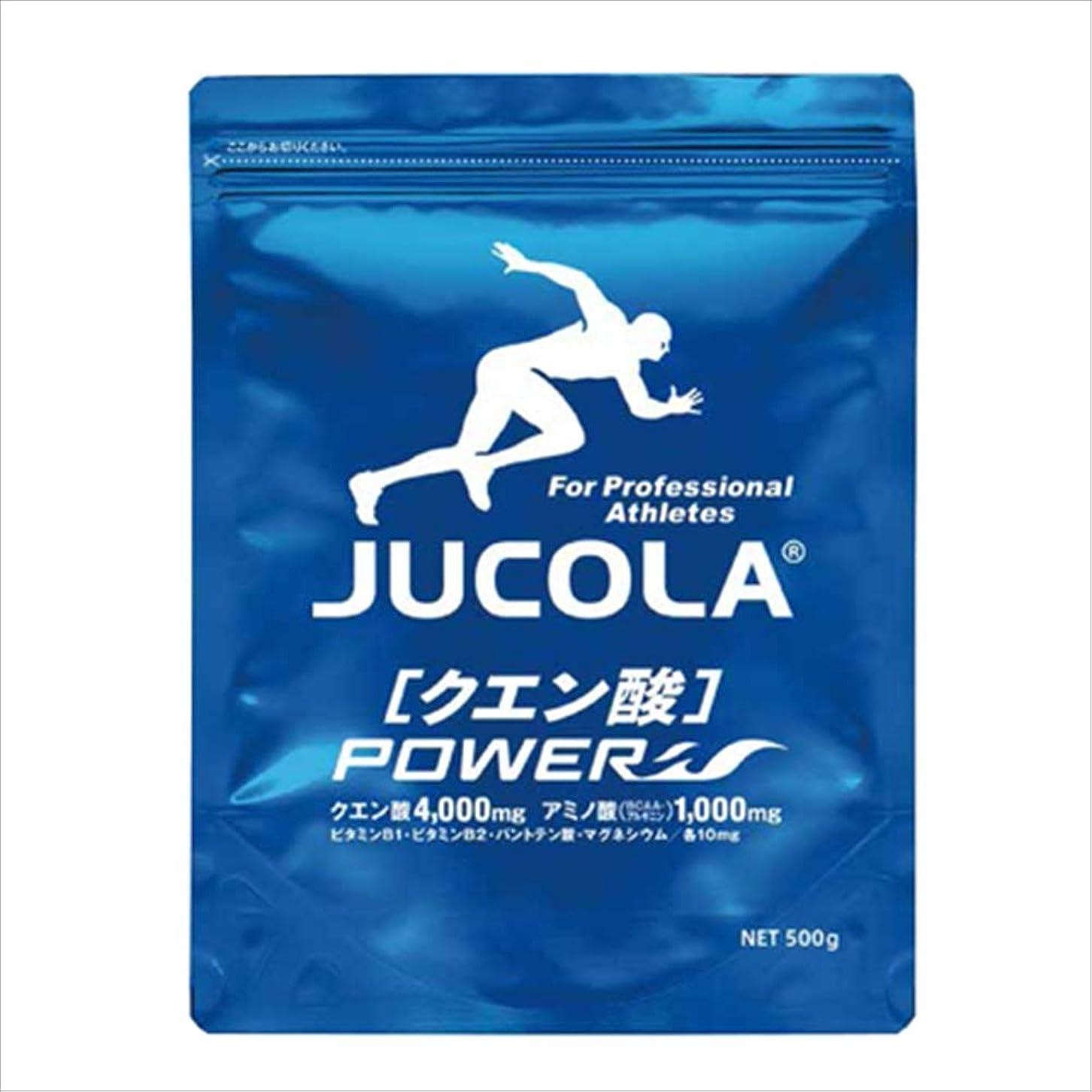 頂点シダチャンピオンシップジャコラ/JUCOLA 熱中症対策 粉末清涼飲料 クエン酸パワー 500g 90028