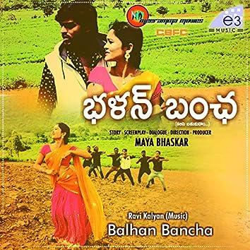 Balhan Bancha (Original Motion Picture Soundtrack)