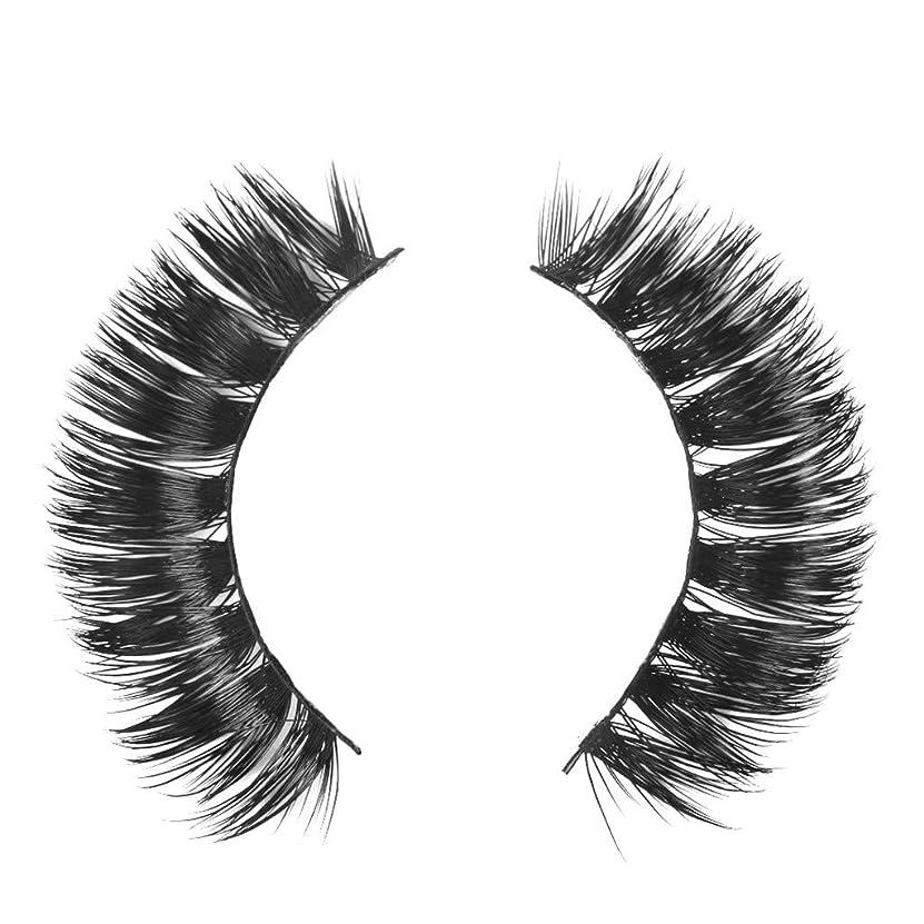 動揺させる楽観的ビールミンクの毛の自然な厚くなる化粧品の3D版のための一組のまつげ