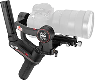 ZHIYUN WEEBILL-S [Oficial] Gimbal Estabilizador para cámaras DSLR cámaras sin Espejo con Lentes Combinados