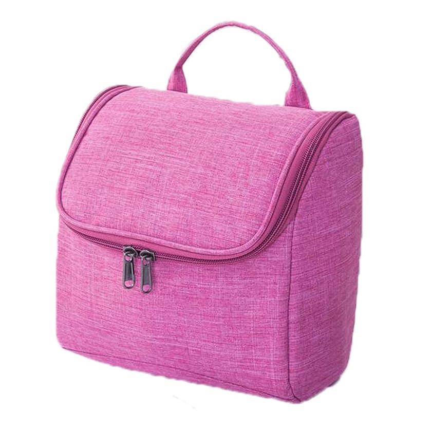 家事実こっそりCOSCO コスメバッグ トラベルポーチ 化粧ポーチ 旅行バッグ 洗面用具入れ 収納バッグ フック付き 吊り下げ
