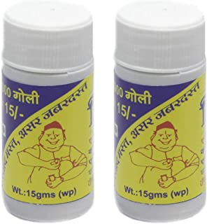 Ayurvedic Hingoli (2 Pack) Organic Push Hing Goli Digestive Tablets For Indigestion Flatulence Bloating Gastric Discomfort Stomach Gas Controls Dyspepsia Approx 2000 Pills Chewable Small Round Tablets