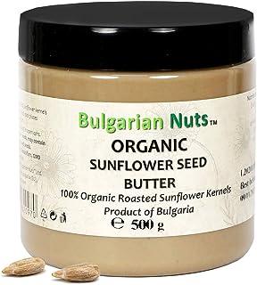 500 g Bio Zonnebloemzaad Boter, vrij van gluten, emulgatoren, palmolie, suiker, conserveermiddelen