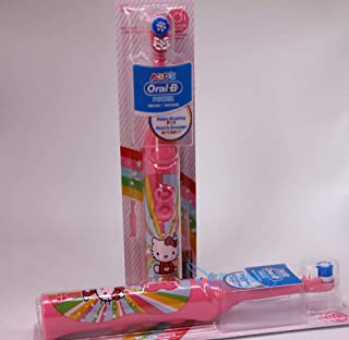 Children's Electric Toothbrush 3-7 Years Old Hello