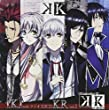 K WebラジオDJCD KR Vol.1