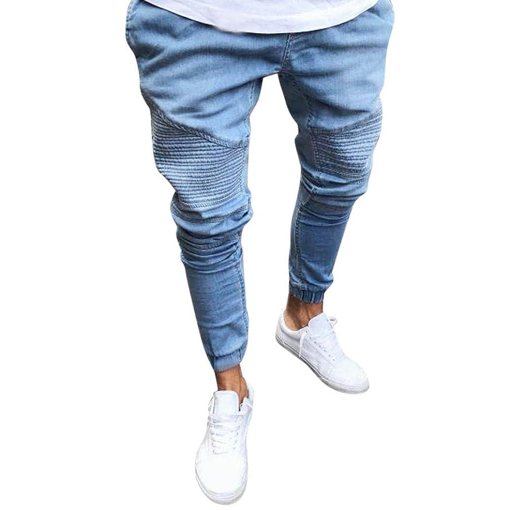Nevera Men Ripped Stretchy Slim Tapered Leg Jeans Denim Pants Skinny Jeans