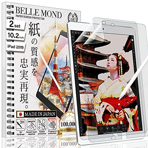 BELLEMOND 2 x Giapponese Paper-Feel Pellicola Protettiva Compatibile con iPad 10,2  2020 Scrivi, Disegna e Fai Schizzi con Apple Pencil Come Carta di Ottima qualità WIPD102PL10