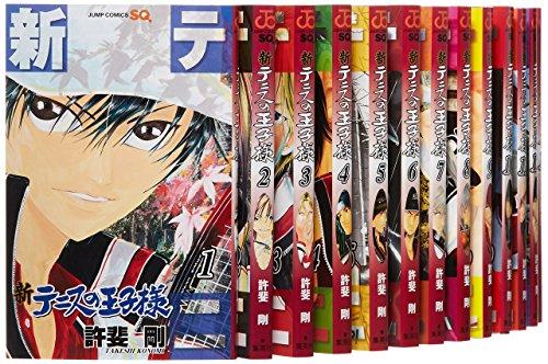 新テニスの王子様 コミック 1-16巻セット (ジャンプコミックス)