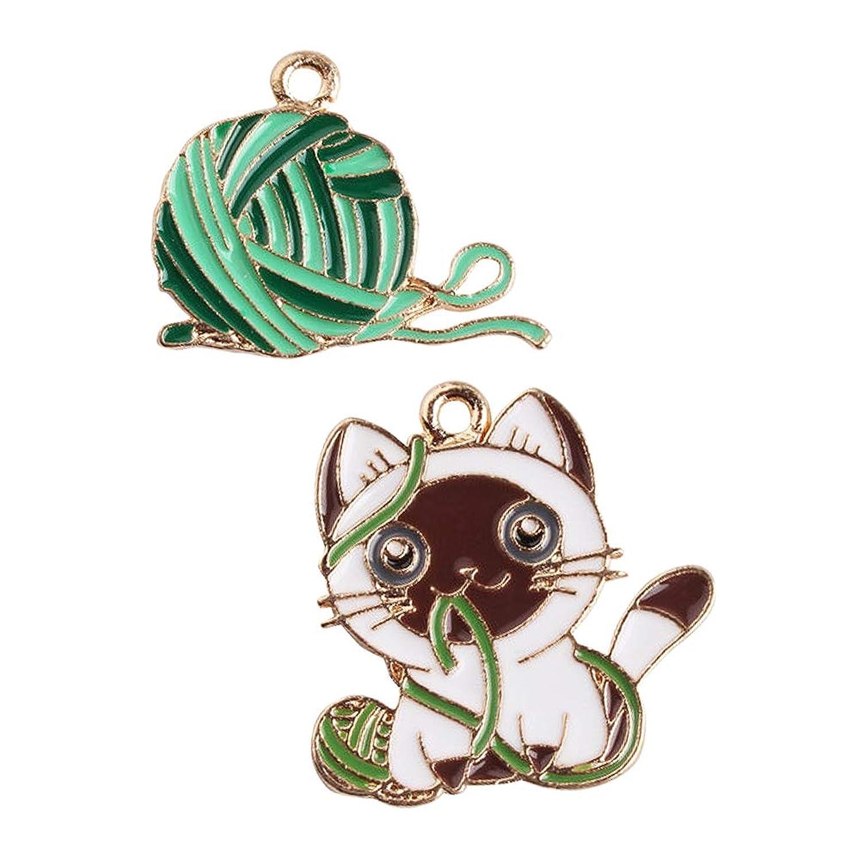 M228-E 8pcs New Cute White Cat Pet Green Wool Ball Bracelet Charms Pendants Wholesale
