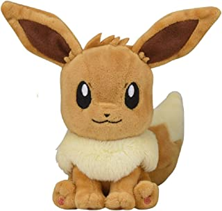Pokemon Center Original Plush Doll Pokemon fit Eevee 713