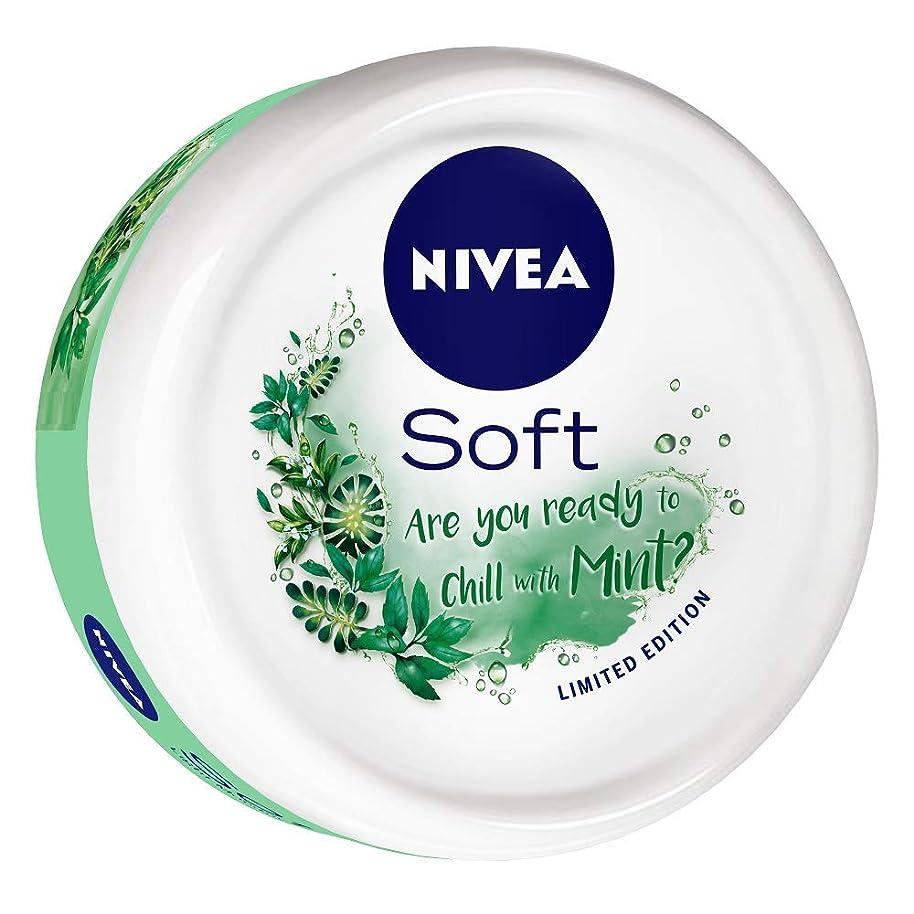 ボアバルーン絶滅させるNIVEA Soft Light Moisturizer Chilled Mint With Vitamin E & Jojoba Oil, 50 ml