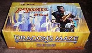Magic the Gathering (Chinese) Dragon's Maze Booster Box Sealed (36 Packs)