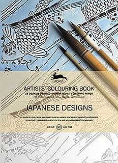 Pepin Press Pepin Press Japanese Designs : ARTISTS'COLOURING Book (98055)
