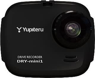 ユピテル ミニタイプ常時録画ドライブレコーダー DRY-mini1