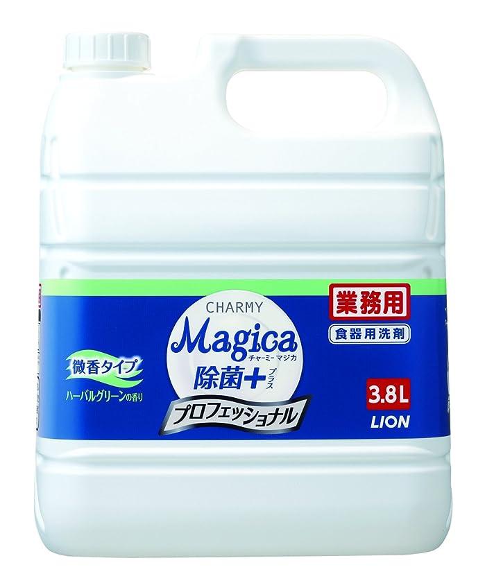 第三たまに剥離【業務用 大容量】CHARMY Magica除菌プラスプロフェッショナル微香ハーバルグリーンの香り3.8L食器用洗剤