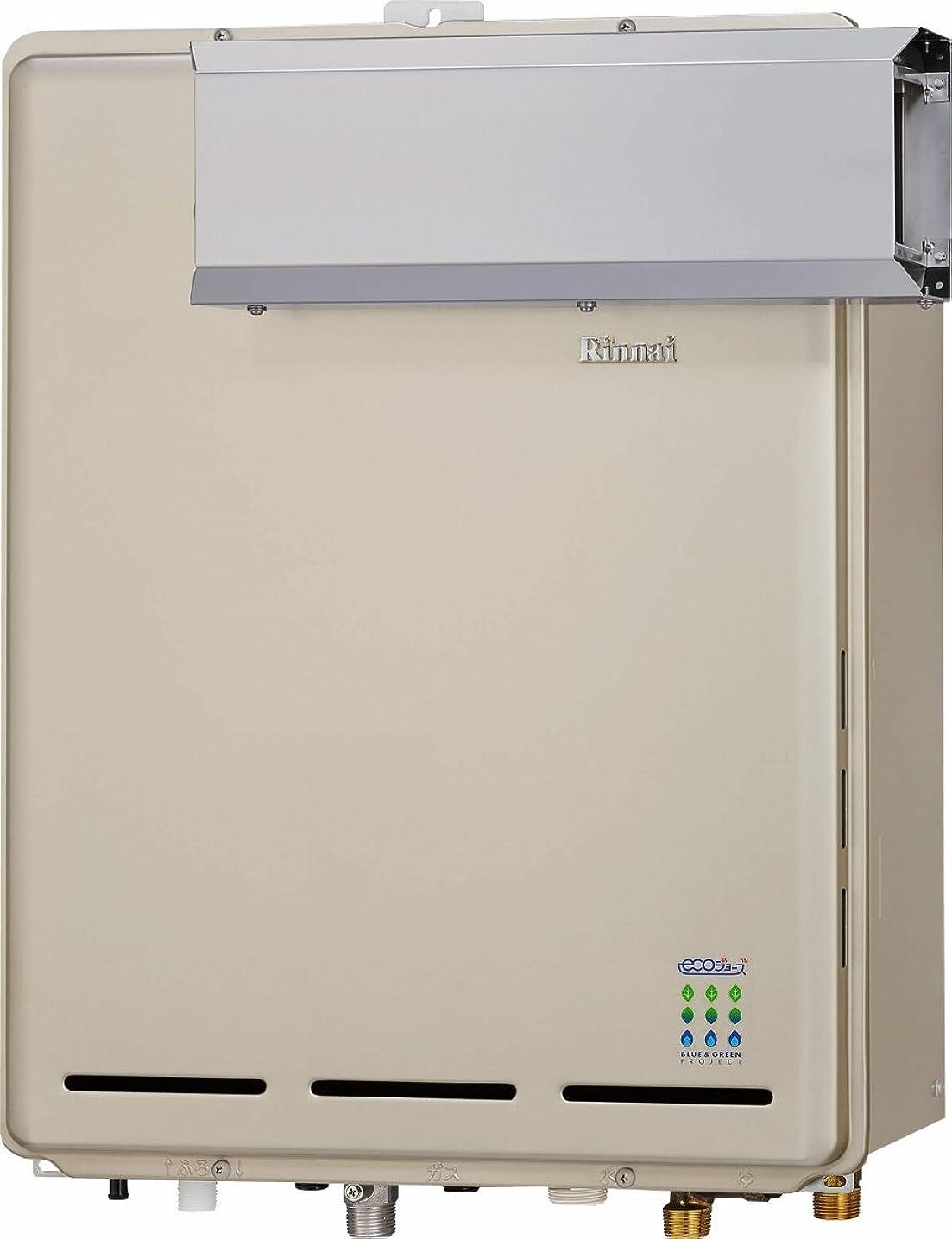 上記の頭と肩オーブン考慮リンナイ ガスふろ給湯器【RUF-E2005AA(A)】[24-4218]  ガス種:プロパンガス(LPG)