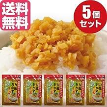 万能おかず生姜(国産生姜)130g×5P