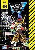 ダンボール戦機W 第4巻[DVD]