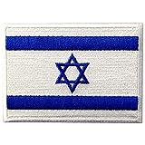 Bandiera di Israele Emblema Israeliano Stella Ebraica di Davide Termoadesiva Cucibile Ricamata Toppa