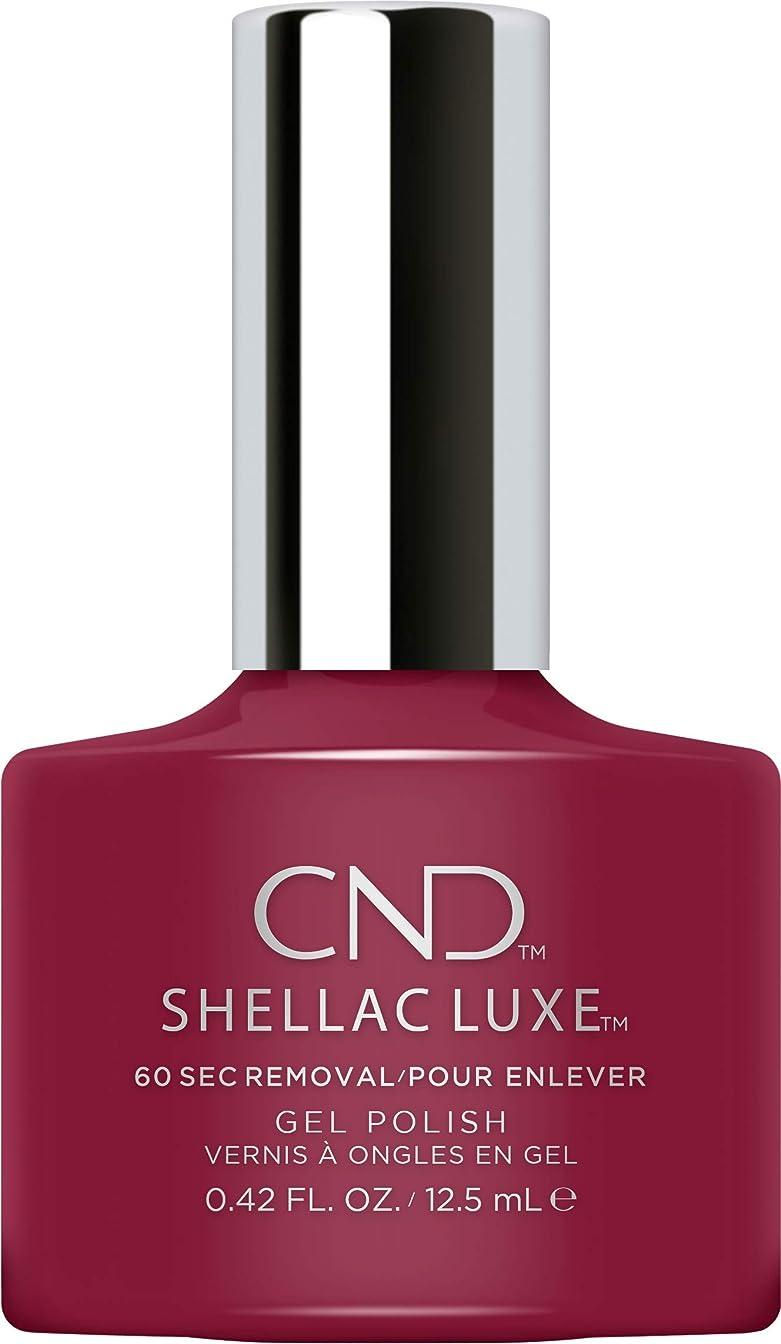 深く痴漢維持CND Shellac Luxe - Decadence - 12.5 ml / 0.42 oz