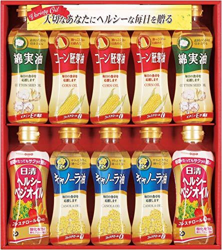 キャノーラ油&コーン油ギフト