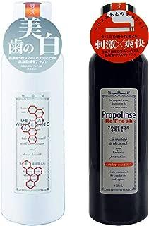プロポリンス デンタルホワイトニング 600ml・リフレッシュ (マウスウォッシュ) 600ml 各種1本セット