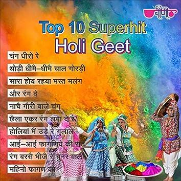 Top 10 Superhit Holi Geet