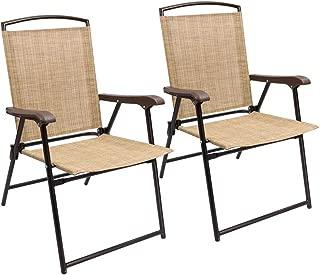 Devoko Patio Folding Chair Deck Sling Back Chair Camping Garden Pool Beach Using Chairs Space Saving Set of 2 (Beige)