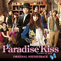 Paradise Kiss - O.S.T. [Japan CD] WPCL-10970 by Paradise Kiss (2011-06-01)