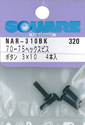 3x10ヘックスボタン ジュラルミンビス (ブラック/4本入) NAR-310BK