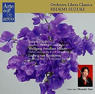 オーケストラ・リベラ・クラシカ 第32回 定期演奏会 (Haydn : Symphony No.67 | Mozart : Violin Concerto No.1 | Beethoven : Symphony No.4 / Hidemi Su...