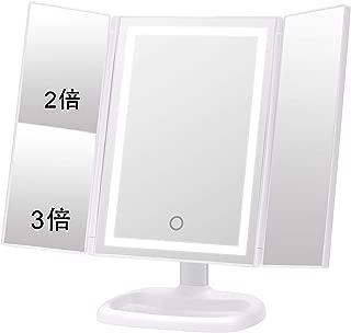 YEEZEN 化粧鏡 led 三面鏡 2&3倍 無段階調光 180°回転 拡大鏡 化粧鏡 女優ライト 卓上 拡大鏡 化粧ミラー 折りたたみ 持ち運び コンパクト