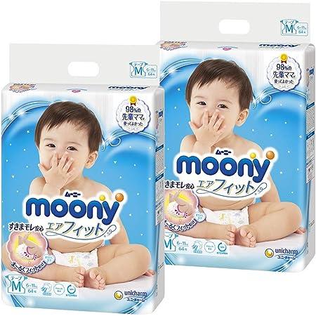 【テープ Mサイズ】ムーニーエアフィット オムツ (6~11kg)128枚