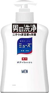【医薬部外品】ミューズメン ボディーウオッシュ ボトル 500ml ボディソープ 消臭