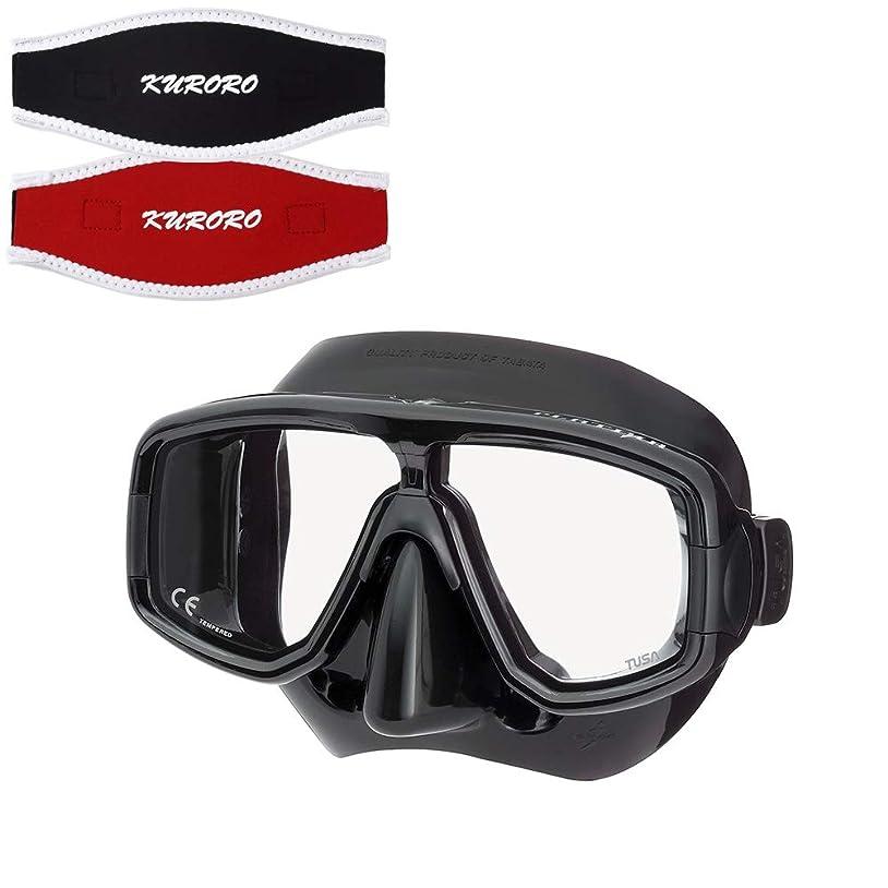 ラメテクニカル効能あるTUSA マスク PLATINA プラチナ ブラックシリコーン BK×KURORO マスクストラップカバー