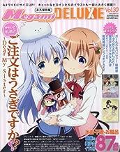 Megami MAGAZINE DELUXE Vol.30 ~ Japanese Comic (Manga) Magazine MAY 2018 Issue [JAPANESE EDITION] Tracked & Insured Shipping 5
