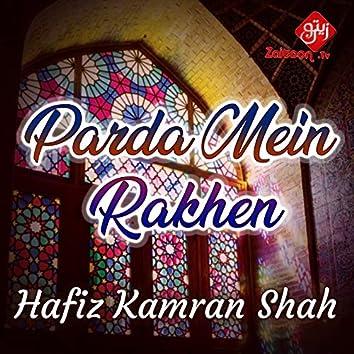 Parda Mein Rakhen - Single