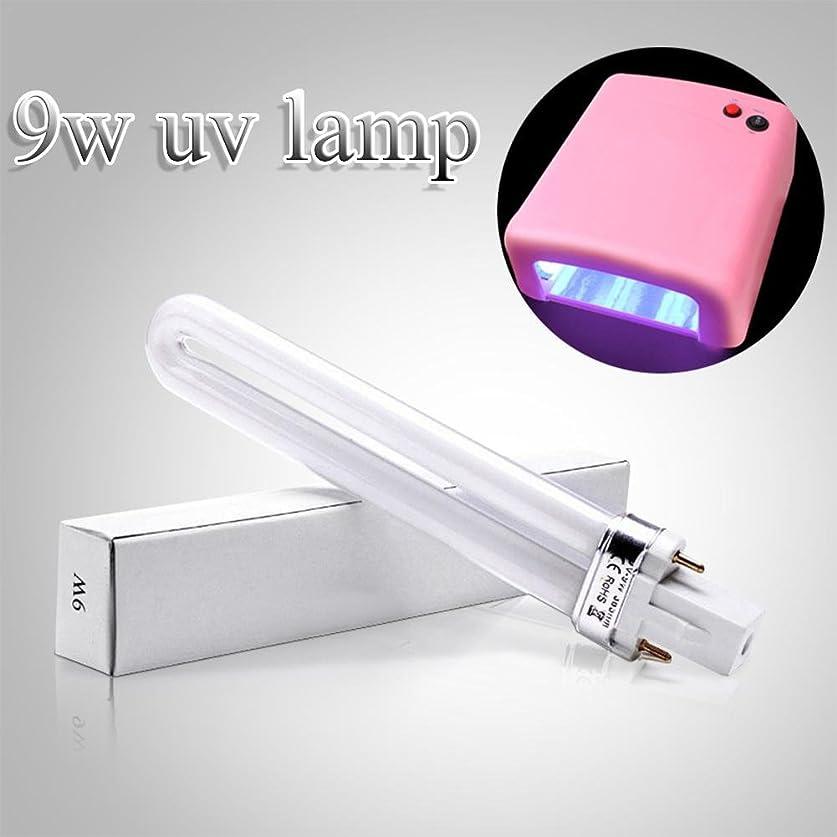 コンピューターを使用する配偶者利益SILUN 9ワットマニキュア紫外線ランプ付き365 nm光源ランプチューブ用uvネイルドライヤー機用uvジェルネイルランプ硬化用ライト ジェルネイル