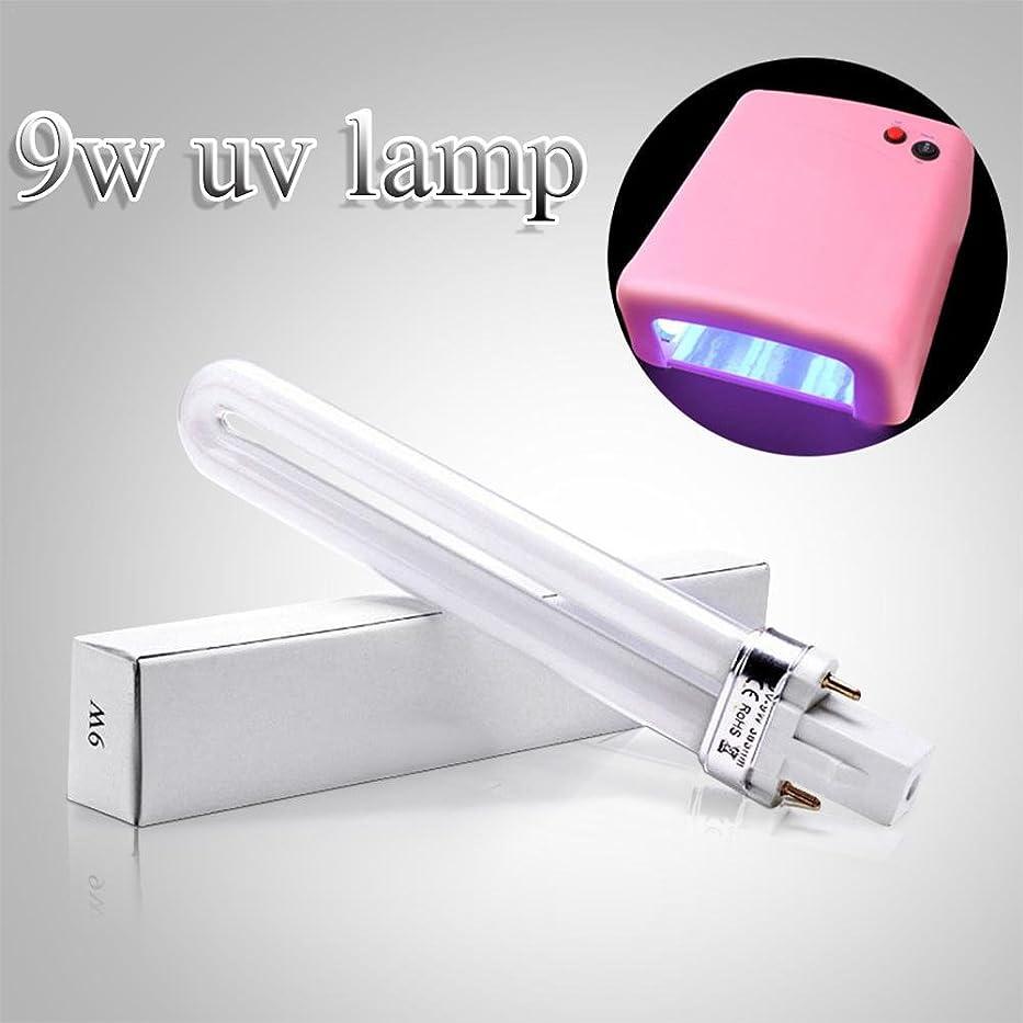 抜け目がない自我巻き取りSILUN 9ワットマニキュア紫外線ランプ付き365 nm光源ランプチューブ用uvネイルドライヤー機用uvジェルネイルランプ硬化用ライト ジェルネイル
