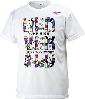 [ミズノ] バレーボールウェア グラフィックTシャツ 半袖 吸汗速乾 ドライ 部活 練習 男女兼用 V2MA8086