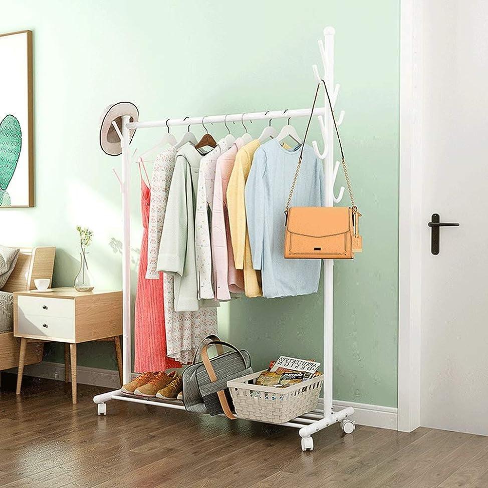 絡み合い適度なコークスシンプル 吊り下げ式レール付きの耐久性のあるミニマリストの金属製衣服レールスタンドとボックスシューズ用の下部収納棚 (Color : White, Size : 45×86×168cm)