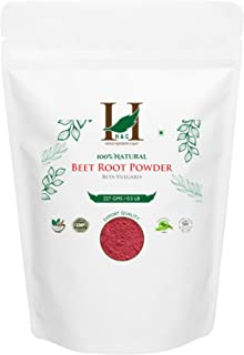 H&C 100% Natural Beet Root Powder / Beta Vulgaris - 227 gms (1/2 LB) 8 oz